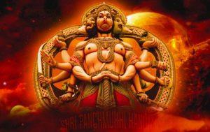 shri panchmukhi hanuman