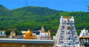 tirupadhi mountain
