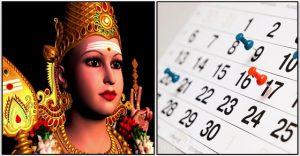 dheivegam tamil Calendar