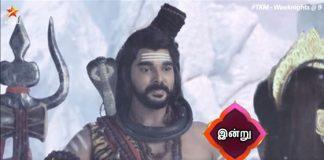 tamil-kadavul-murugan