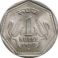one rupee