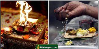 pithru mantra