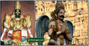 Garudan God