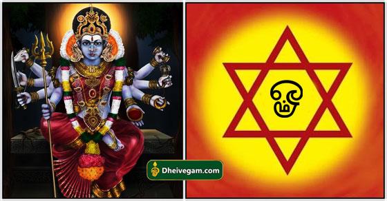 Kaali Goddess