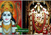 Perumal and Raman