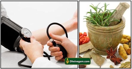 blood pressure siddha maruthuvam
