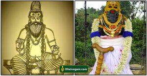 Agathiyar manthiram