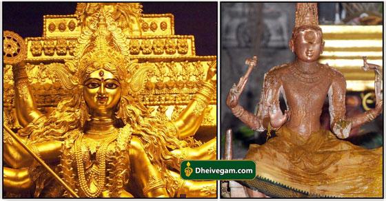 golden idole