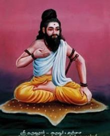 karuvurar Siddhar