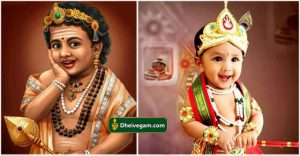 Murugan and Krishnar