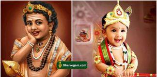 Murugan and Krishnar