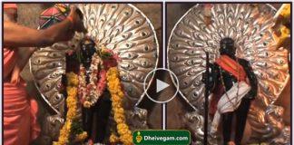 Nadu pazhani Murugan