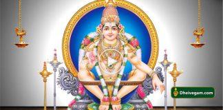 sabarimalai Ayyappan