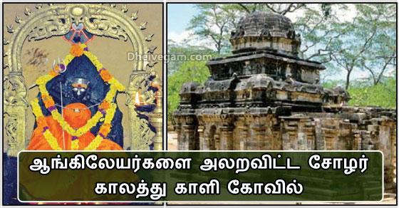 Thambirati amman Goddess