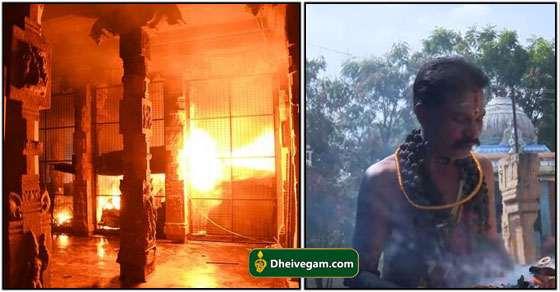 Meenatchi amman temple fire