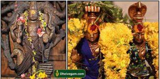 Navagragham