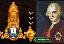 Perumal and robert clive