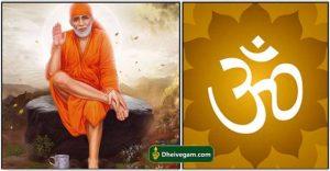 Sai baba manthiram