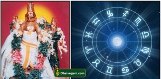 Sukran peyarchi astrology