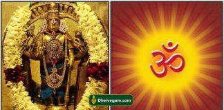 Suriyan manthiram