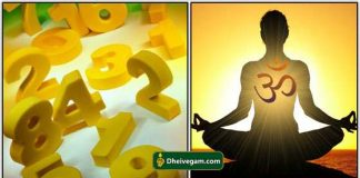 numerology mantra