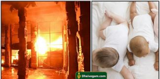 Rumour about fire accident