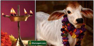 Gomatha pooja in tamil