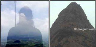 Kondarangi hills