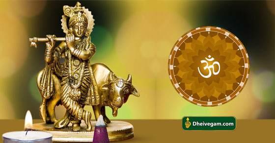 Krishna mantra in tamil