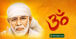 sai baba mantra in tamil