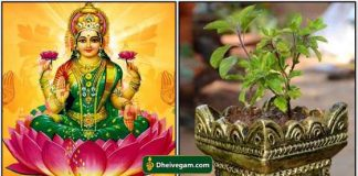 Mahalakshmi Goddess