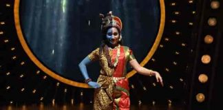 Arthanareeswarar dance
