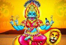 Prathyangara devi