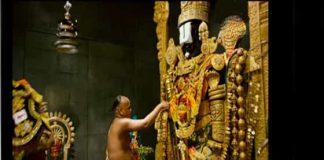 Lord Perumal