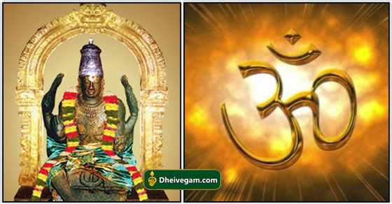 Budhan Manthiram