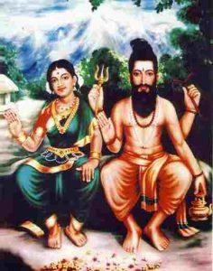 Kaagapujandar Siddhar