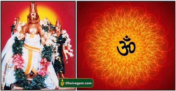 Sukran mantra in tamil