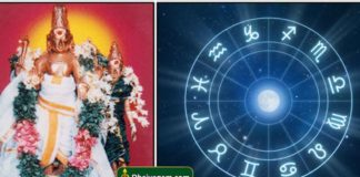 Sukran peyarchi astrology