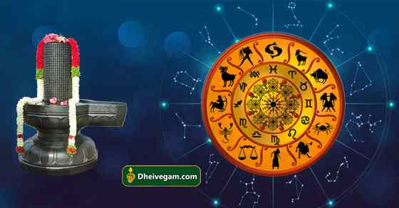karanam meaning in astrology