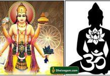 Dhanvantari manthiram