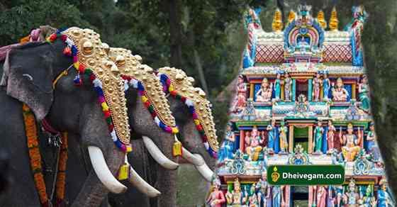 yaanai gopuram