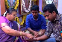 navagragha healing tamil