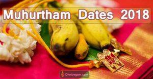 Tamil Muhurtham dates 2018