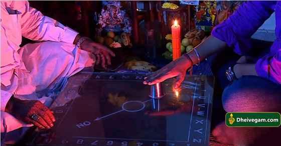 ouija board tamil