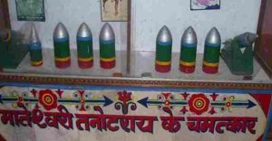 tanot mata temple bomb