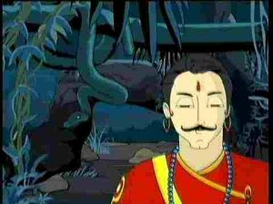 vikramathithan