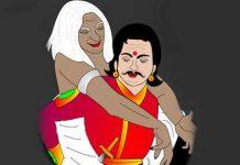 vikramathithan kathai