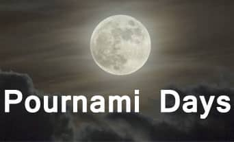 Pournami days in Tamil Calendar