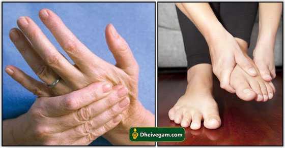 Narambu vali treatment