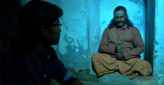 Paradhesi swamigal veedu